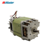 BAM135-4 series Single Phase Asynchronous Paper Shredder Electric AC Motor For Office Equipment 850W